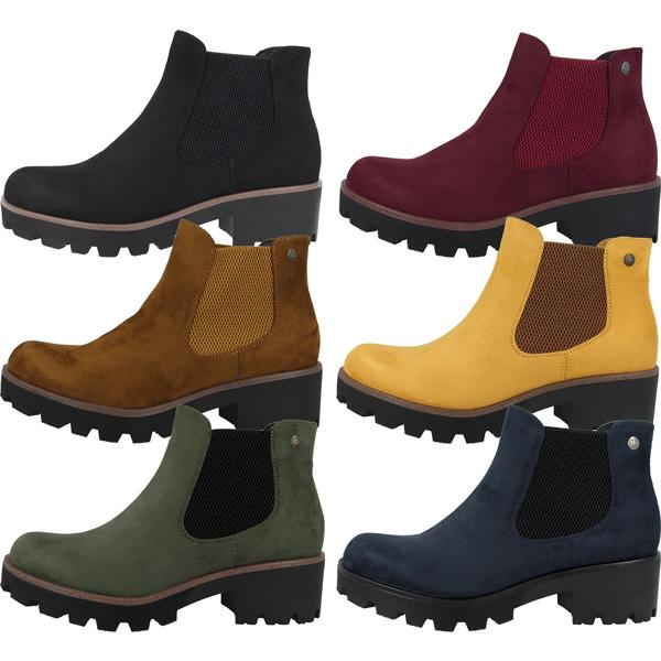 Rieker Microscamo Women Schuhe Damen Chelsea Boots ltHq2